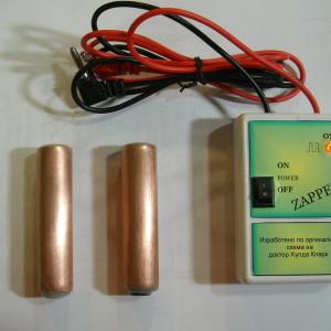 Уред за електромагнитно лечние Зепер