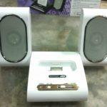 догинг станция за iPod